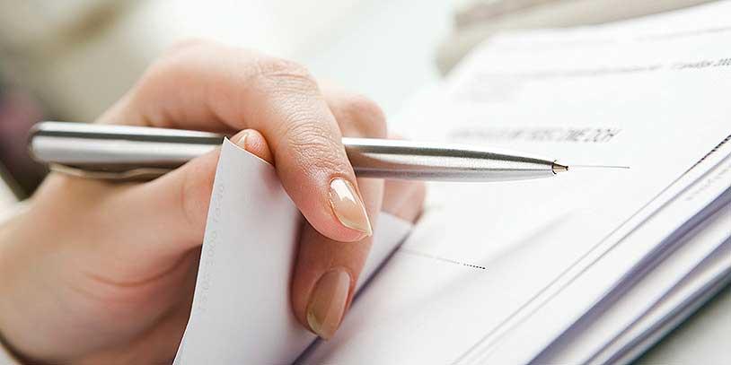 Lineamentos para la planeación de procesos de selección en entidades públicas (Thinkstock)